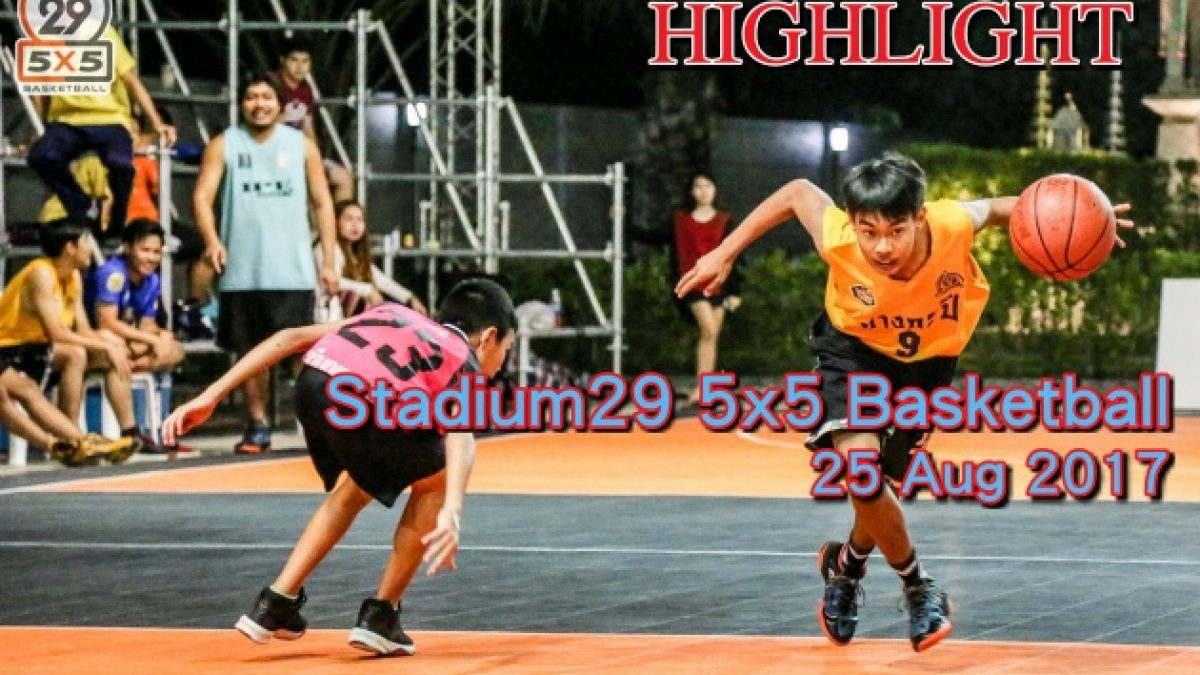 Highlight Stadium29 5x5 Basketball (25 Aug 2017)