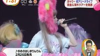 Kyary Pamyu Pamyu Introduces her 8th single Yume no Hajima-Ring Ring.mp4