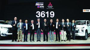 Mitsubishi ประเทศไทย ประกาศความสำเร็จ ยอดจองเติบโตกว่า 60% ใน Motor Expo 2018