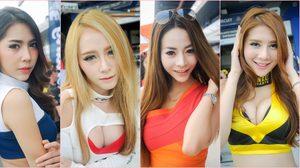 พริตตี้  Asian Le Mans Series สนามบุรีรัมย์สวยซี๊ดชวนเคลิ้ม