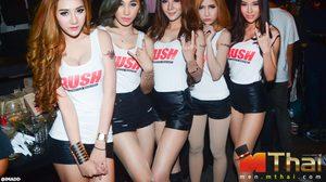 RUSH 5th Anniversary Rock Party & Young Sassy Awards