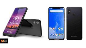 เร็วเกิน!! Motorola One เปิดตัวไม่ทันไร ได้รับอัพเดท Android 9 Pie แล้ว