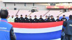 ได้คู่ซ้อม!  ช้างศึก U23 จับสลากพบเวียดนาม ชิงแชมป์เอเชียรอบคัดเลือก
