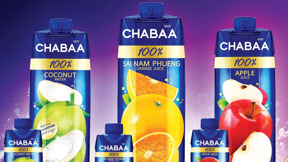 น้ำผลไม้ชบา เปิดตัวน้ำผลไม้แท้ 100% ในแพคเกจจิ้งโฉมใหม่โดนใจคนรักสุขภาพสายพรีเมียม