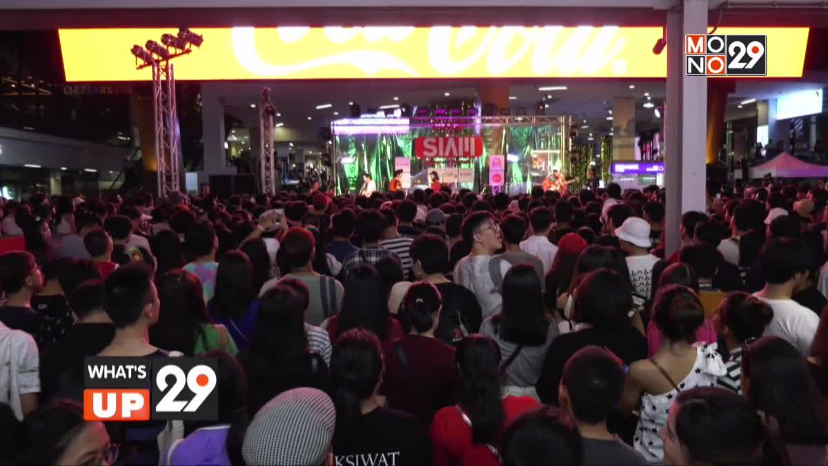 Coca-Cola Presents Siam Music Festival