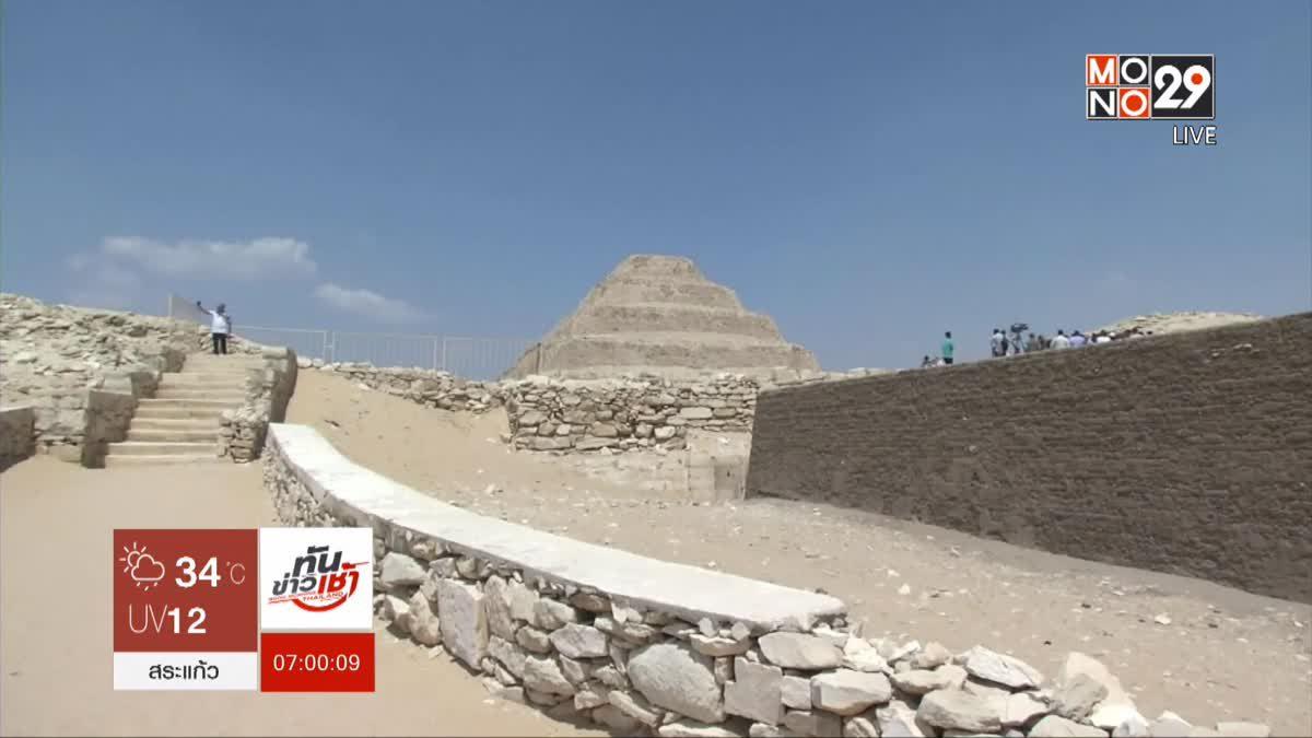 อียิปต์เปิดสุสาน 4,000 ปี ดึงนักท่องเที่ยว