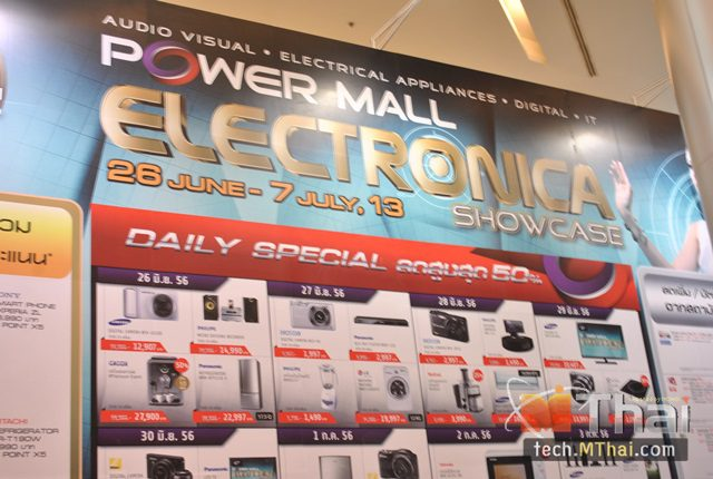 Power Mall Electronica Showcase 2013 004