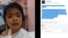 ประกาศ!! หาญาติให้เด็กหญิง หลังประสบเหตุถูกรถชนนอนรักษาตัวที่ รพ.ราชบุรี