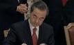 จีนเตรียมซื้อพันธบัตรรัฐบาลมาเลเซีย