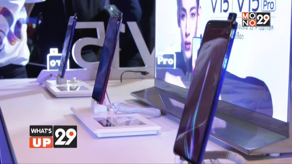 "Vivo เปิดตัวสมาร์ทโฟนสุดล้ำ ""Vivo V15 Series"""