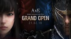 Nexon ประกาศวันเปิดบริการเกม AxE: Alliance vs Empire 21 ก.พ.นี้ เจอกัน!
