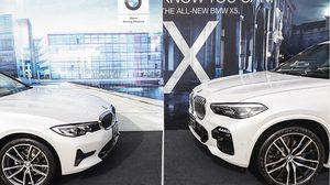 รีวิวรถยนต์ THE ALL-NEW BMW 3 SERIES และ X5 จัดเต็ม สเป็ค เทคโนโลยี