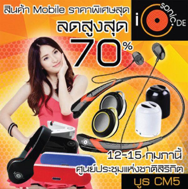 promotion-mobileexpo2015-25