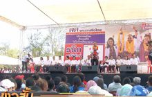 เพื่อไทย มั่นใจชนะเลือกตั้งซ่อม ส.ส.ขอนแก่น