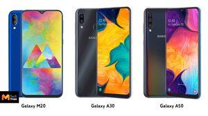 เตรียมตัวให้พร้อม Galaxy A30, A50 และ M20 ปรากฏชื่อผ่านรับรอง กสทช. ไทยแล้ว