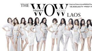 จัดไปชุดใหญ่ไฟกระพริบ The wow laos  แซ่บไม่แพ้ The Face Thailand
