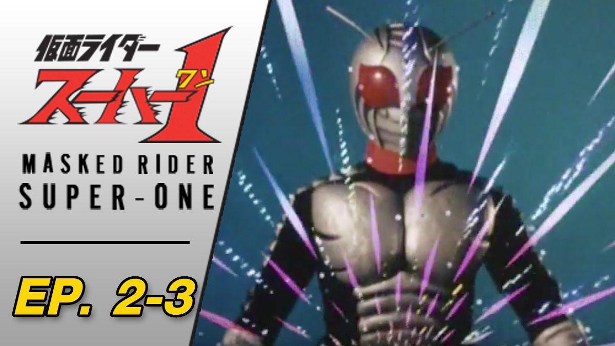 Masked Rider Super One ตอนที่ 2-3