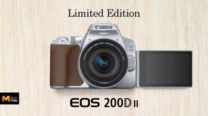 เปิดตัว Canon EOS 200D II กล้อง DSLR ตัวเล็กที่สุด และสีพิเศษมีเพียง 25 ตัว