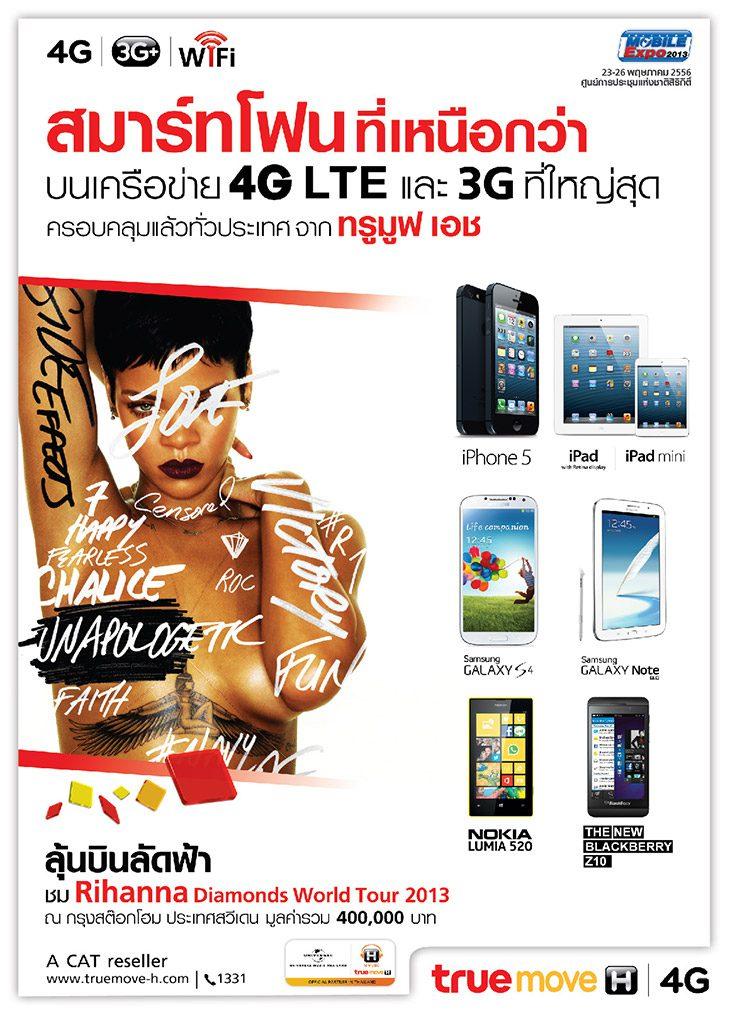 mobile1-1