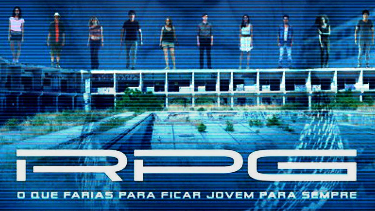 เกมเล่นตาย RPG (หนังเต็มเรื่อง)