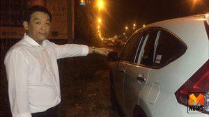 สุดซวย! ชายจอดรถกินข้าวข้างถนนราชพฤกษ์ ถูกโจรทุบกระจกรถยนต์ปล้นทรัพย์สิน