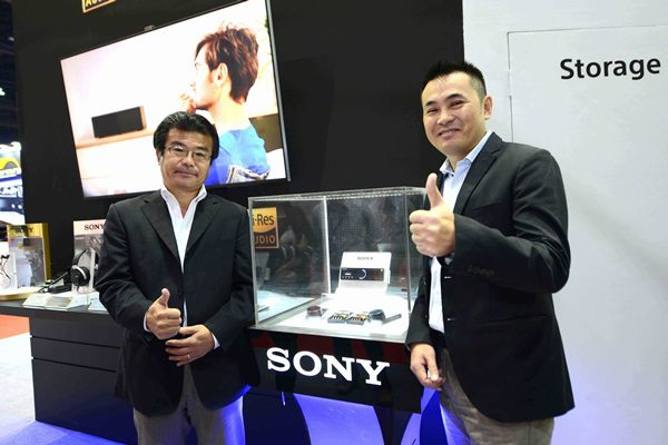 PIC_Sony Front-End _Hi-Res Audio-01