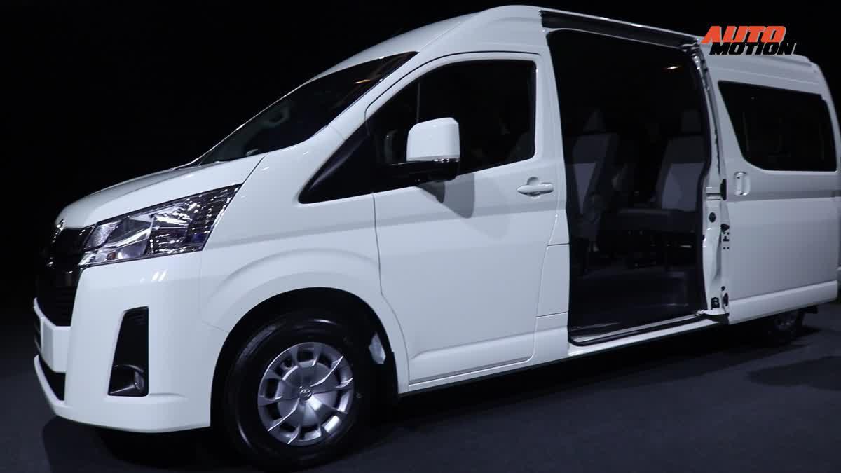 Toyota Commuter 2019 รถตู้เอนกประสงค์ เปิดตัวใหม่