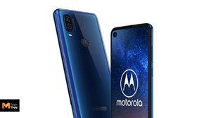หลุดหมดเปลือก Motorola One Vision ก่อนเปิดตัว 15 พ.ค. นี้ ทั้งภาพ สเปค และราคา