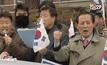 เกาหลีใต้เรียกทูตญี่ปุ่นตำหนิจัดวันทาเคชิมะ