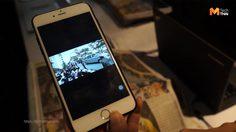 ให้ภาพเล่าเรื่อง!! ใช้เทคโนโลยี AR แสดงภาพเคลื่อนไหว บนหนังสือพิมพ์ไทยรัฐฉบับพิเศษ