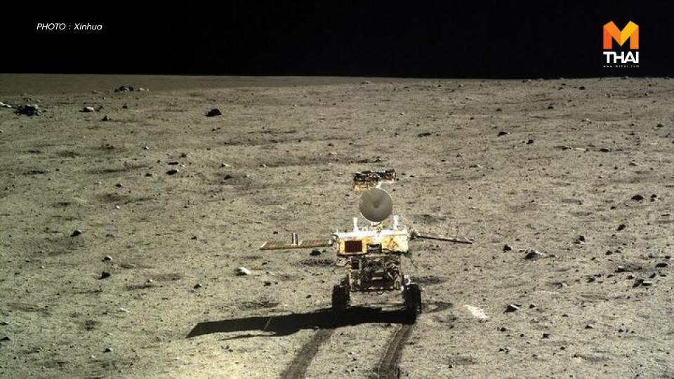 อิสราเอลพัฒนาเทคโนโลยีสกัด 'ออกซิเจน' จากดินของดวงจันทร์