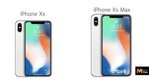 ใหม่!! iPhone รุ่น 6.5 นิ้ว อาจจะมาในชื่อ iPhone Xs Max