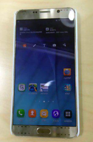 Samsung Galaxy Note_5 prototype