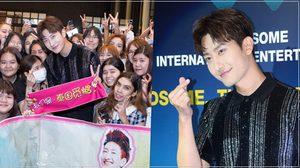 โจวมี่ Super Junior M อ้อน 'มีความสุขสุดๆ ที่ได้เจอแฟนคลับชาวไทย'