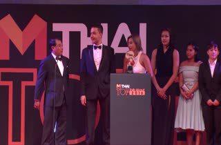 โปโลน้ำหญิง ทีมชาติไทย รับรางวัล Top Talk-About Sportswoman