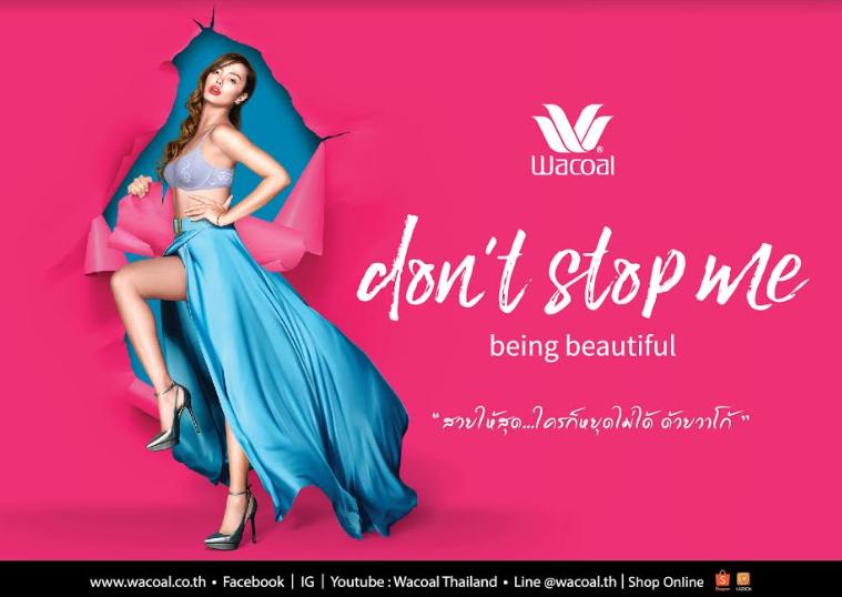 """""""วาโก้"""" ผุดแคมเปญเพื่อผู้หญิงอย่างต่อเนื่อง ล่าสุดกับ  Don't Stop Me Being Beautiful """"สวยให้สุด...ใครก็หยุดไม่ได้"""""""