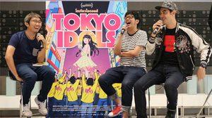 ไม่ใช่กระแส แต่เป็นศาสนา!!? เข้าใจวงการไอดอลของญี่ปุ่นให้มากขึ้น ในหนังสารคดี Tokyo Idols