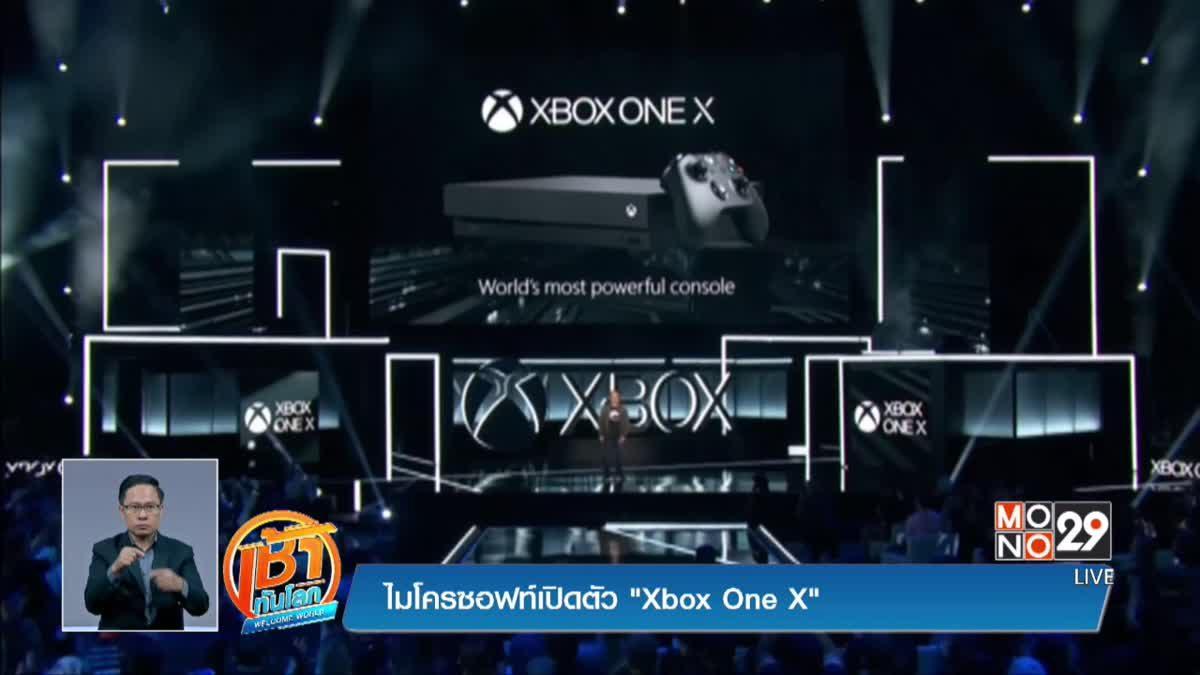 """ไมโครซอฟท์เปิดตัว """"Xbox One X"""""""