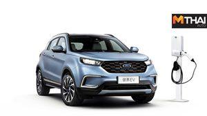 Ford Territory EV ในรุ่นระบบรถยนต์ไฟฟ้าเปิดตัวที่ประเทศจีน