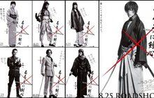 MONO29 เอาใจแฟนซามูไรพเนจร ส่งหนัง Rurouni Kenshin ฟินกันครบทุกภาค!!