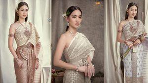 """""""ต่าย ชุติมา"""" งดงามในชุดไทยจักรพรรดิเต็มยศครั้งแรก"""