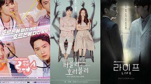 สรุปเรตติ้งซีรีส์เกาหลีวันที่ 4 กันยายน 2561