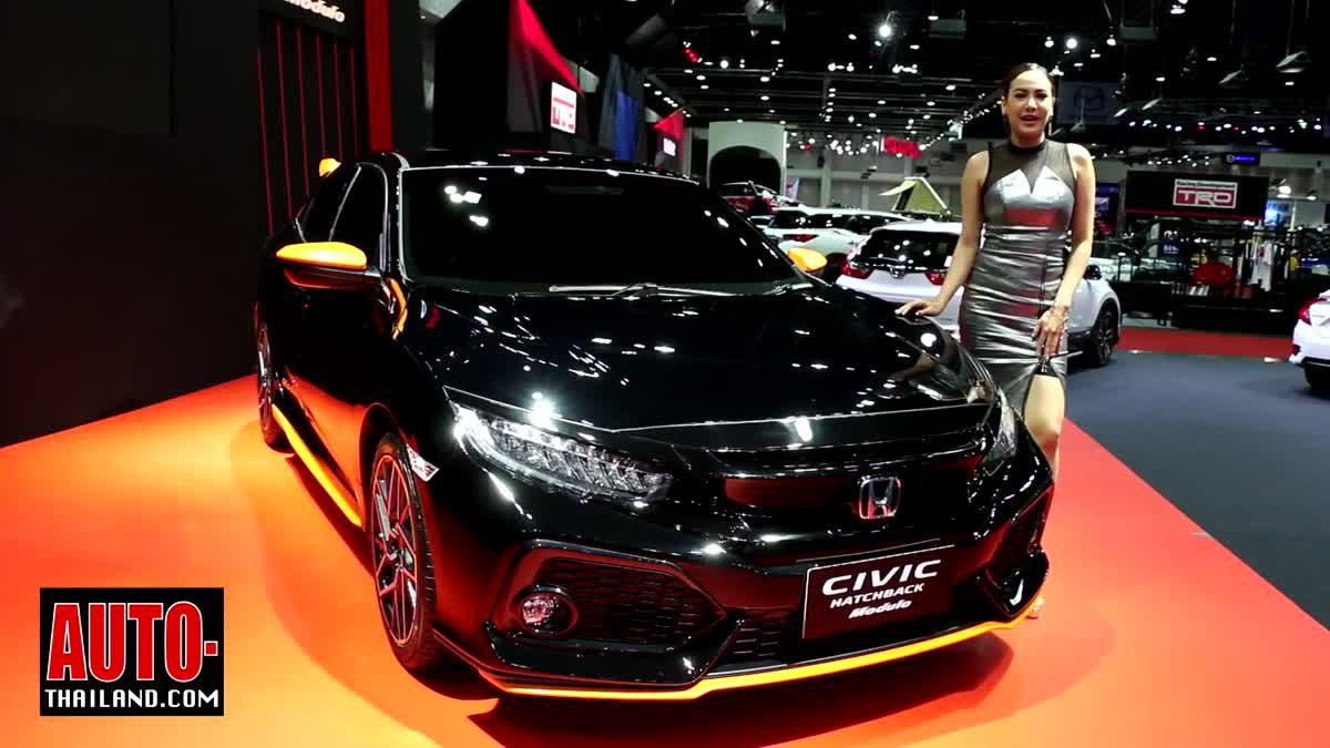 ฮอนด้าจัดชุดใหญ่กับชุดแต่ง Modulo กับรถยอดฮิต Civic และ CR-V ใหม่ ในงานบางกอก ออโต้ซาลอน