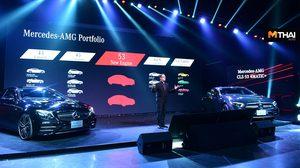 Mercedes-Benz ครองแชมป์ผู้นำตลาดรถหรู 18 ปีซ้อน ด้วยยอดขาย 15,785 คัน