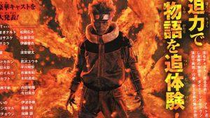 ละครเวที Naruto นินจาจอมคาถา พร้อมจัดแสดงนอกประเทศแล้ว!!