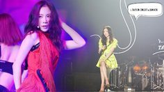 's…TAEYEON CONCERT in BANGKOK โลกแห่งดนตรีของ แทยอน