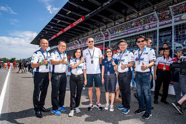 PTT Thailand Grand Prix 2019