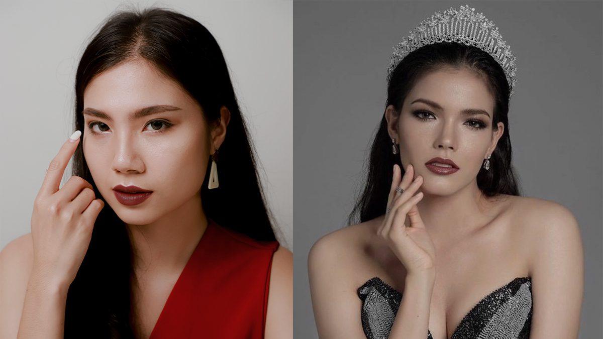 ฝ. จัดเต็ม! How to แต่งหน้าตาม ฟ้าใส Miss Universe Thailand 2019