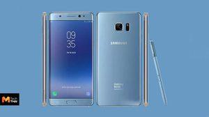 เผย Samsung Galaxy Note FE จะได้อัพเดต One UI พร้อม Android Pie อีกหนึ่งรุ่น
