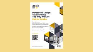 ชวนนักออกแบบรุ่นใหม่ ร่วมการแข่งขัน ASDA โชว์พลังความคิดสร้างสรรค์